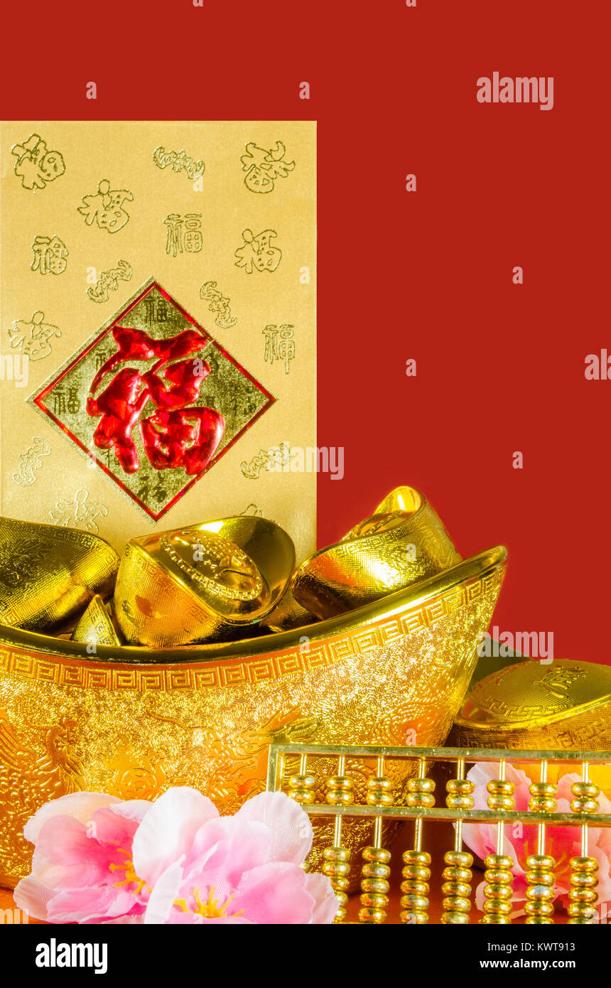 Chinese new year decorations on red background english translation chinese new year decorations on red background english translation for foreign text means blessing luck and rich m4hsunfo