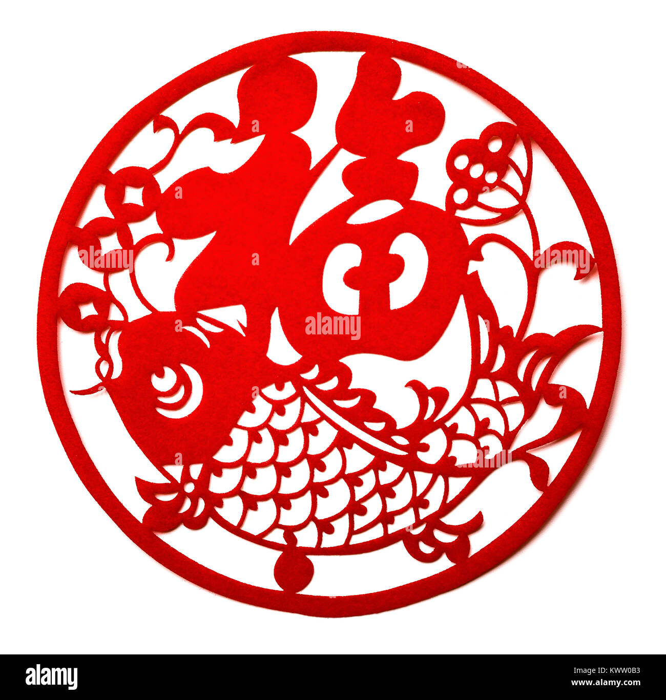 Red Flat Paper Cut On White As A Symbol Of Chinese New Year The