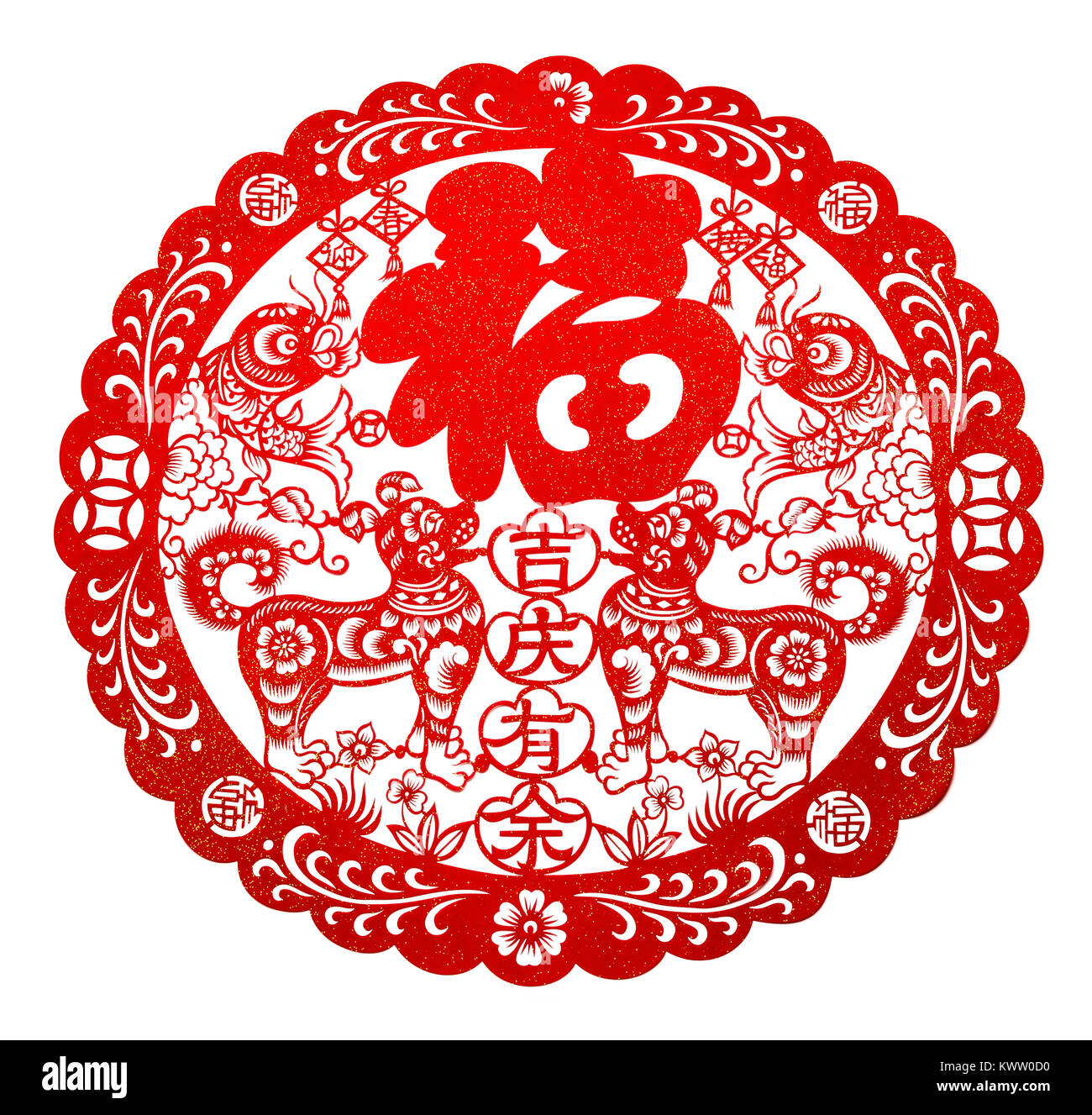 Red Flat Paper Cut On White As A Symbol Of Chinese New Year Of The