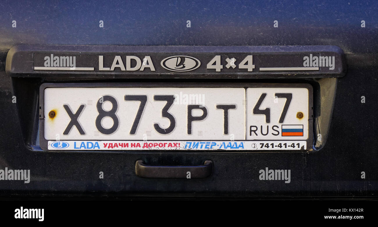Vehicle Registration Plate Stock Photos & Vehicle Registration Plate ...