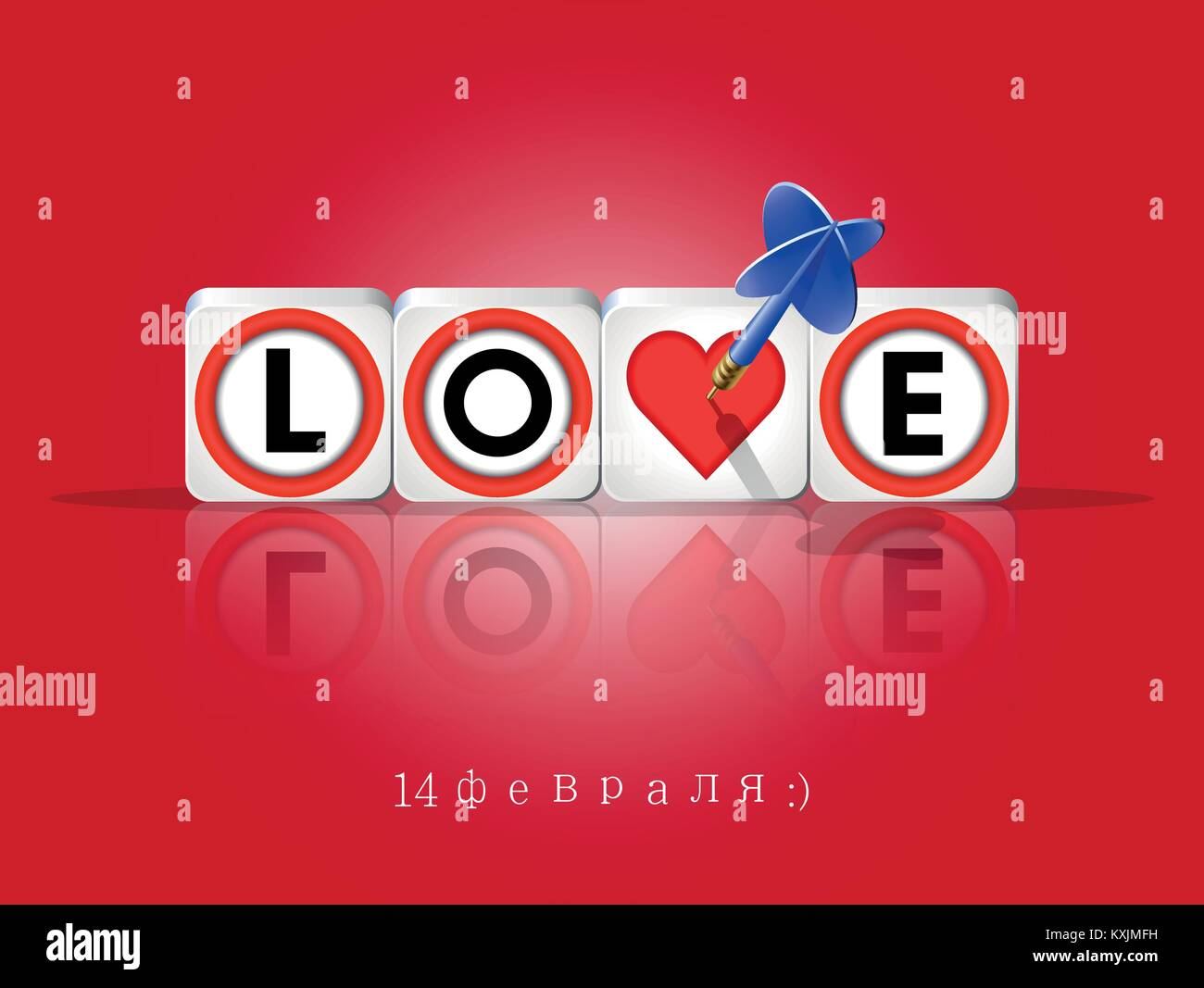 Valentines day greeting card realistic love sign with heart and valentines day greeting card realistic love sign with heart and dart arrow over white background 14 february in russian language kristyandbryce Gallery