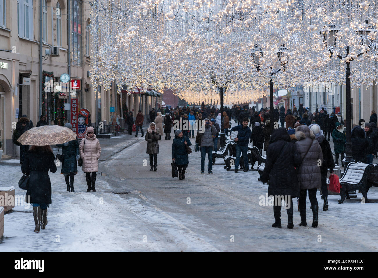 Weather in Moscow in December 2018 44