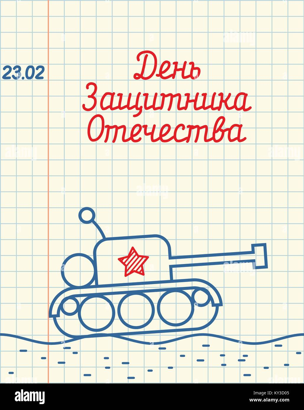 February 23 Hand Drawing In Notebook Paper Tank Military Holiday