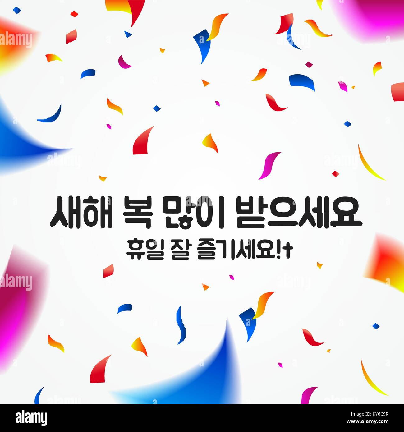 happy korean new year greeting card colorful confetti in holiday party celebration with traditional calligraphy message for good luck and happiness