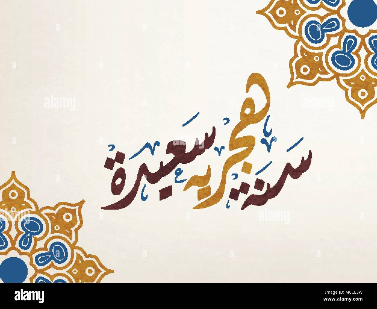 Happy new islamic year blessed hijri new year in arabic calligraphy happy new islamic year blessed hijri new year in arabic calligraphy type vintage background and creative type calligraphy greeting m4hsunfo