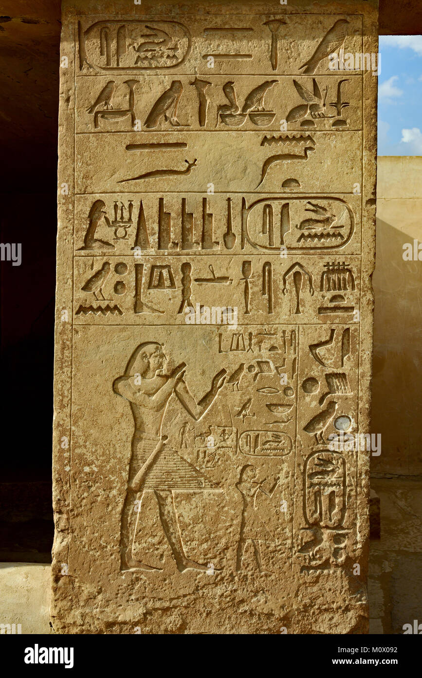Ancient egypt stele stock photos ancient egypt stele for Ancient egyptian mural