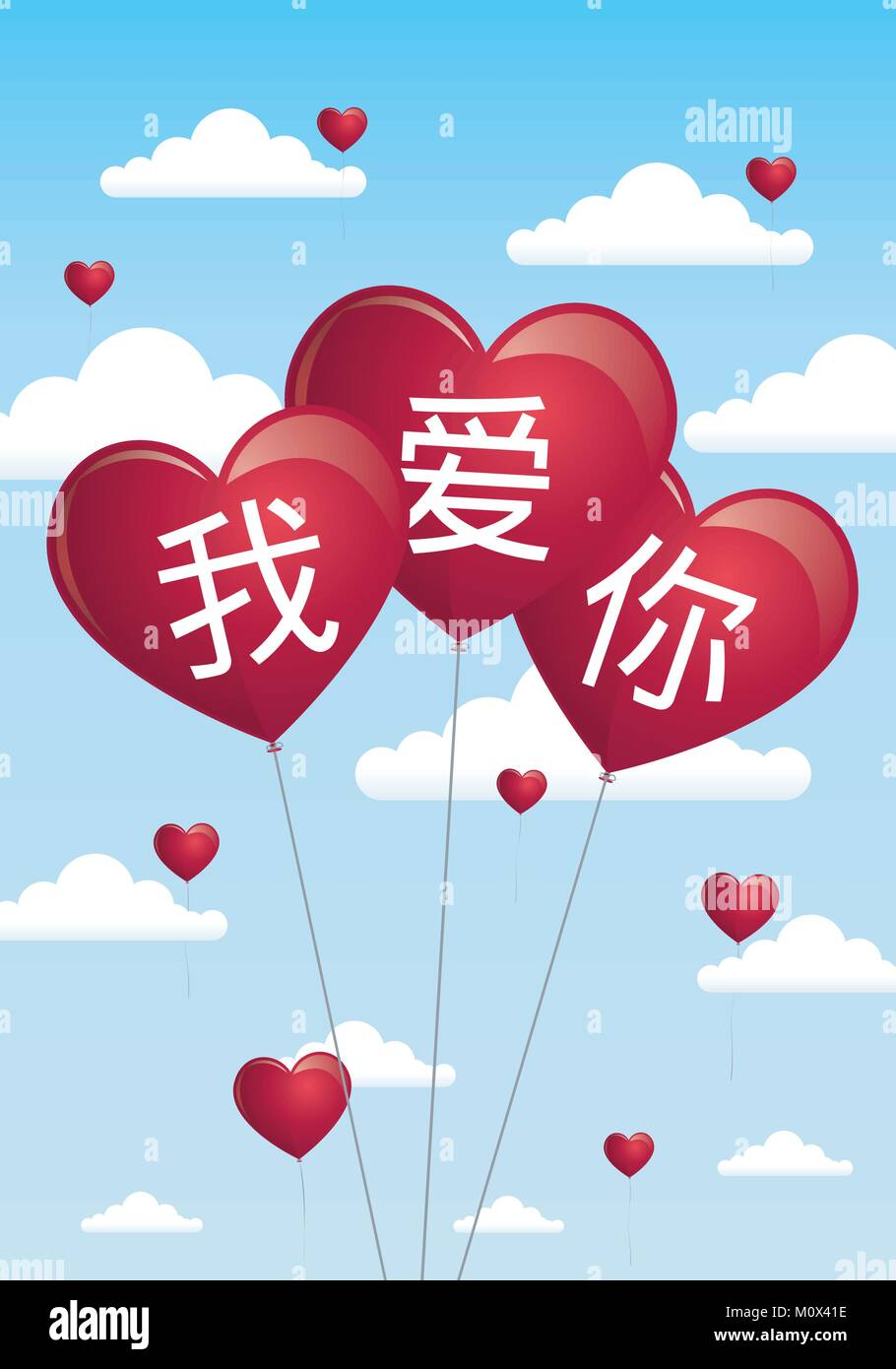 Chinese symbols for i love you gallery symbol and sign ideas mandarin chinese symbol stock photos mandarin chinese symbol phrase i love you in mandarin chinese language biocorpaavc