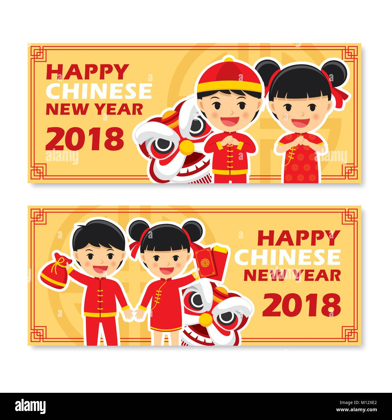 set of chinese new year greetings card