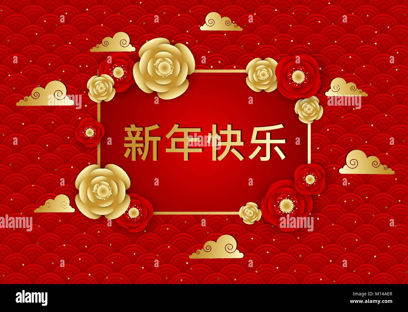 Traditional Chinese Poster Spring Festival Stock Photos