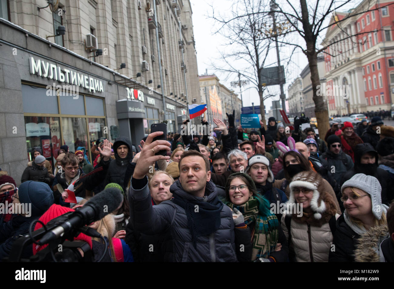 How supporters of Navalny in Moscow went on strike 20