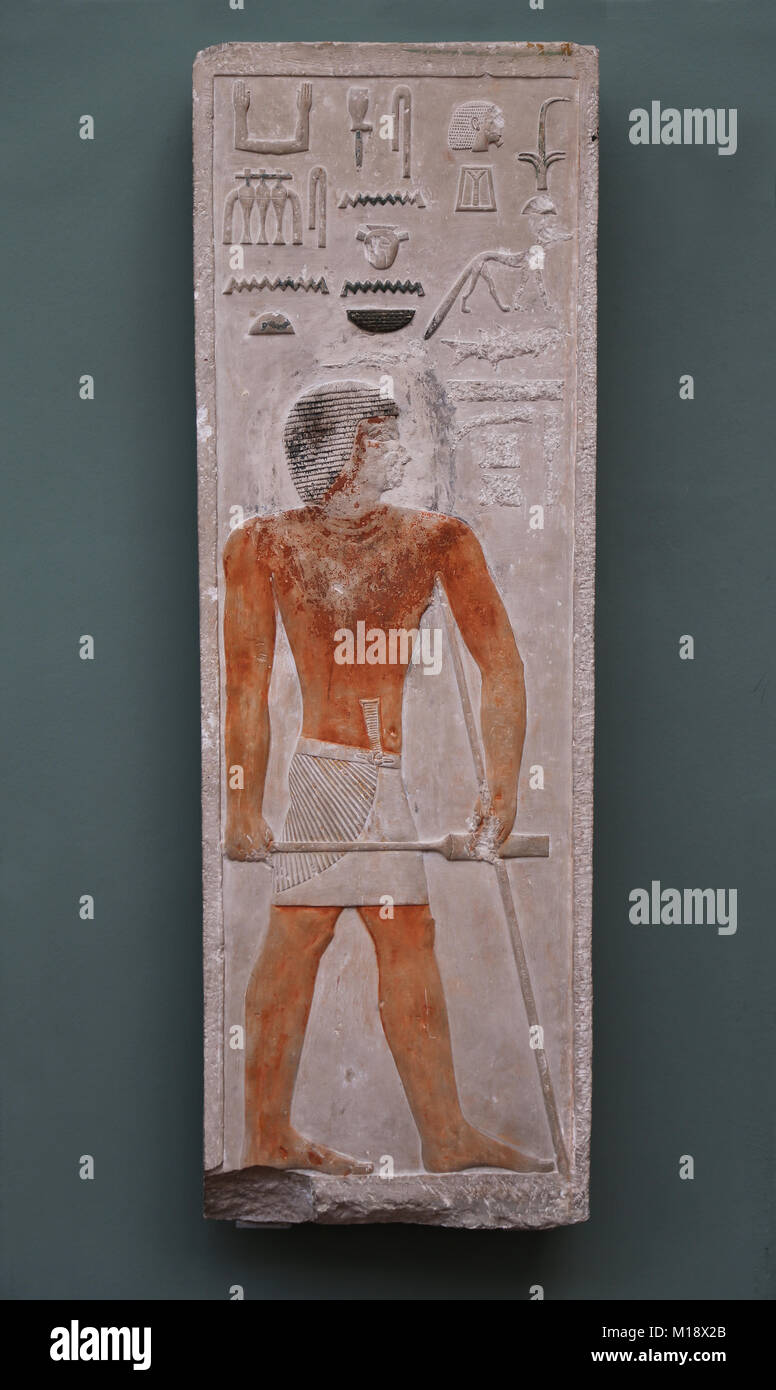 The chamberlain Se-Khenti-Ka. Relief from his tomb. Limestone. 4th-5th  dynasties, C. 2570-2360 BC.