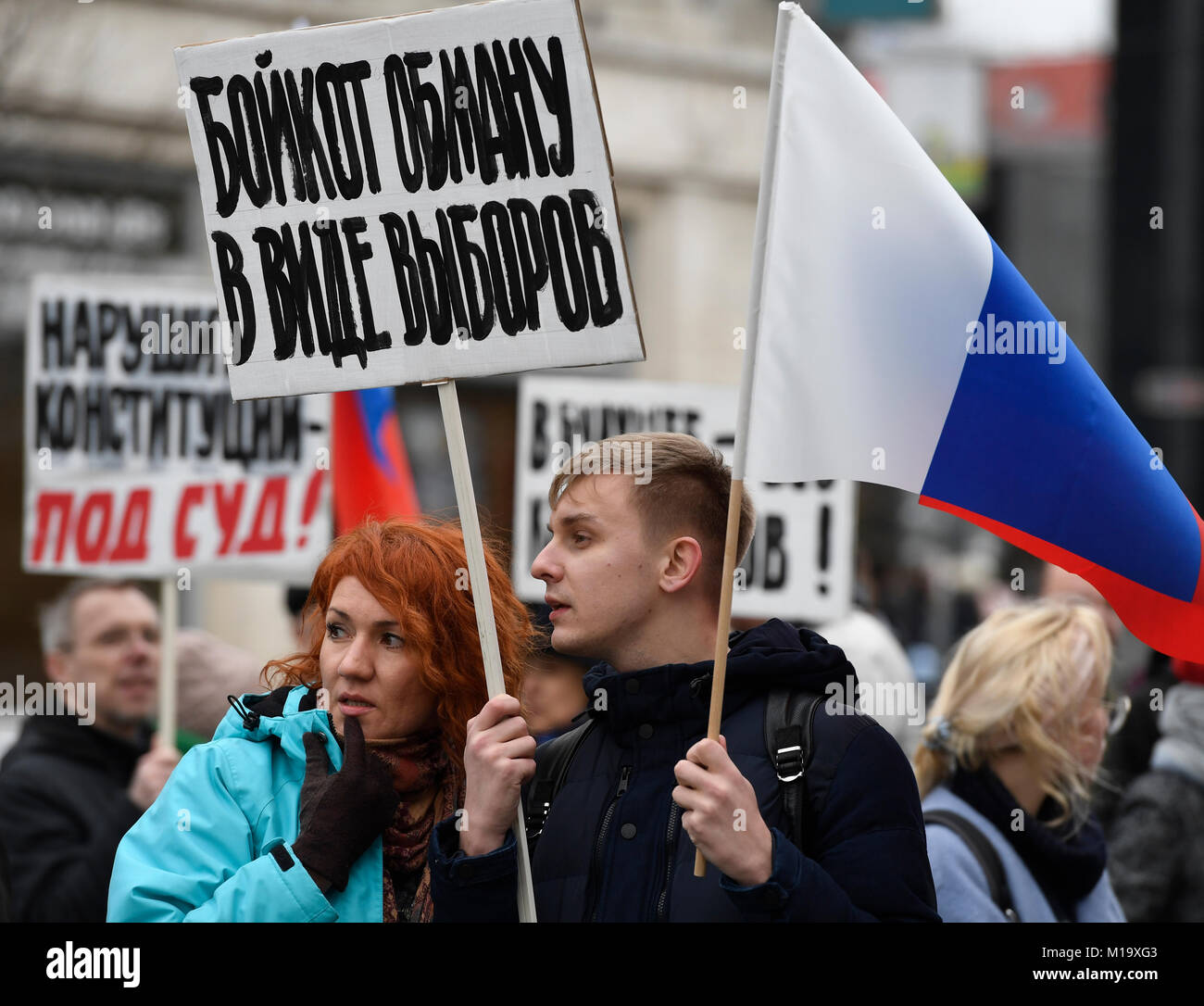 As they call the people of Russia 7