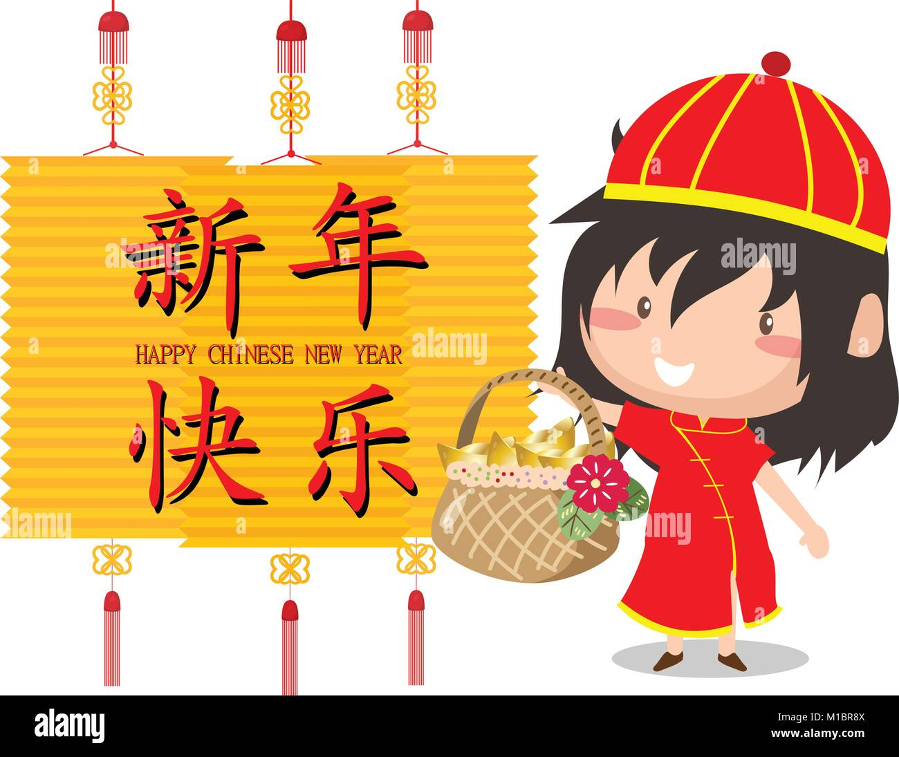 2018 happy chinese new year design cute girl happy smile in chinese words on isolate background