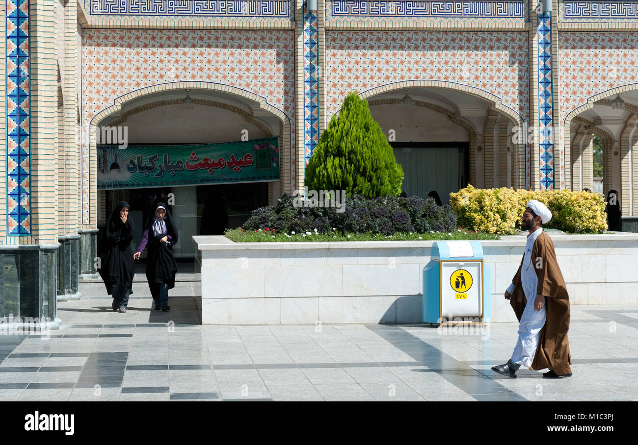 Iranian people stock photos iranian people stock images for Alborz persian cuisine san francisco