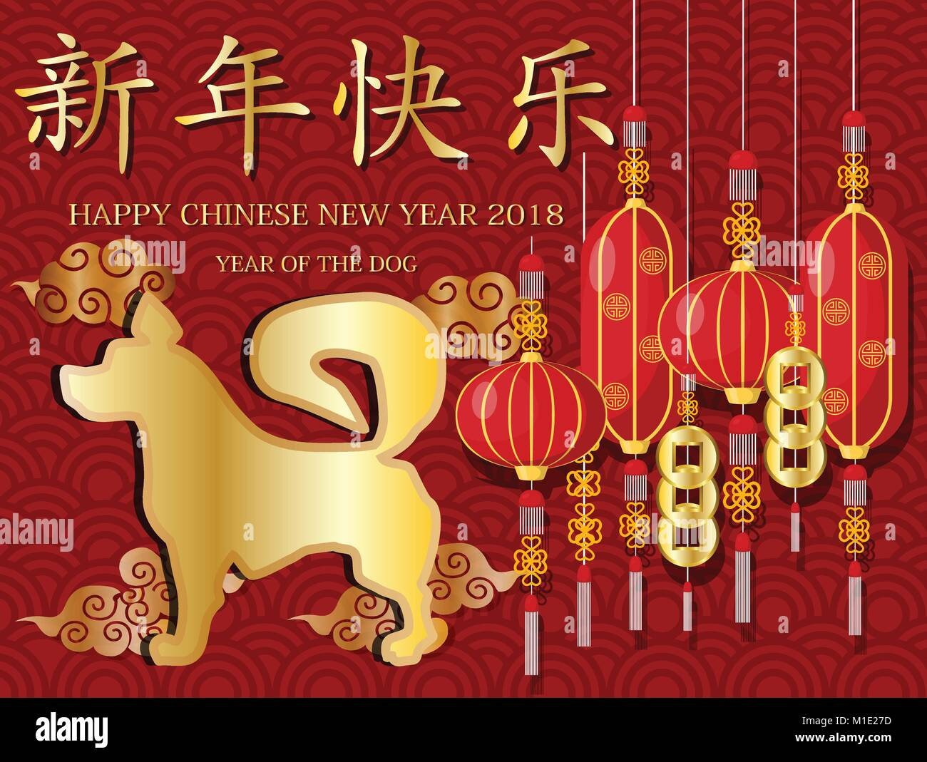 2018 happy chinese new year design year of the dog happy dog year in chinese words on red chinese pattern backgroundchinese translation happy new