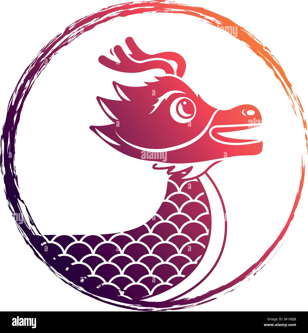 Drawing Red Chinese Dragon Symbol Stock Vector Art Illustration