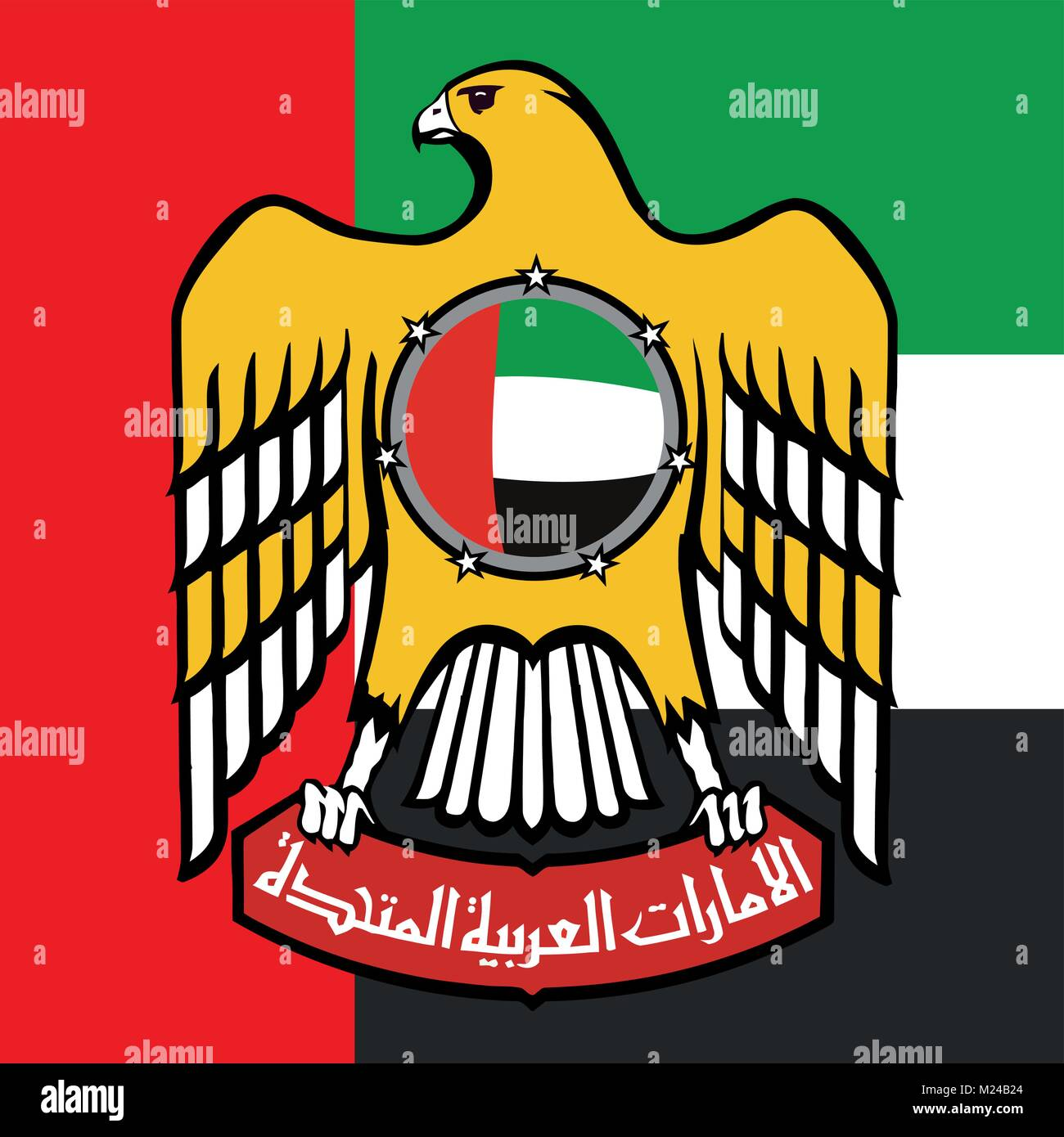 United arab emirates coat of arms and flag official symbols of united arab emirates coat of arms and flag official symbols of the nation biocorpaavc Images