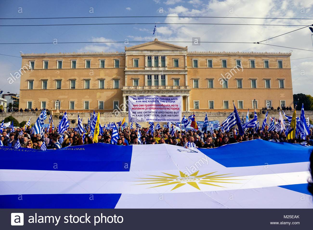 Athens greece 4th february 2018 people holding a gigantic flag people holding a gigantic flag with the sun of vergina an ancient greek symbol on it athens greece february 4 2018 hundreds of thousands of people buycottarizona