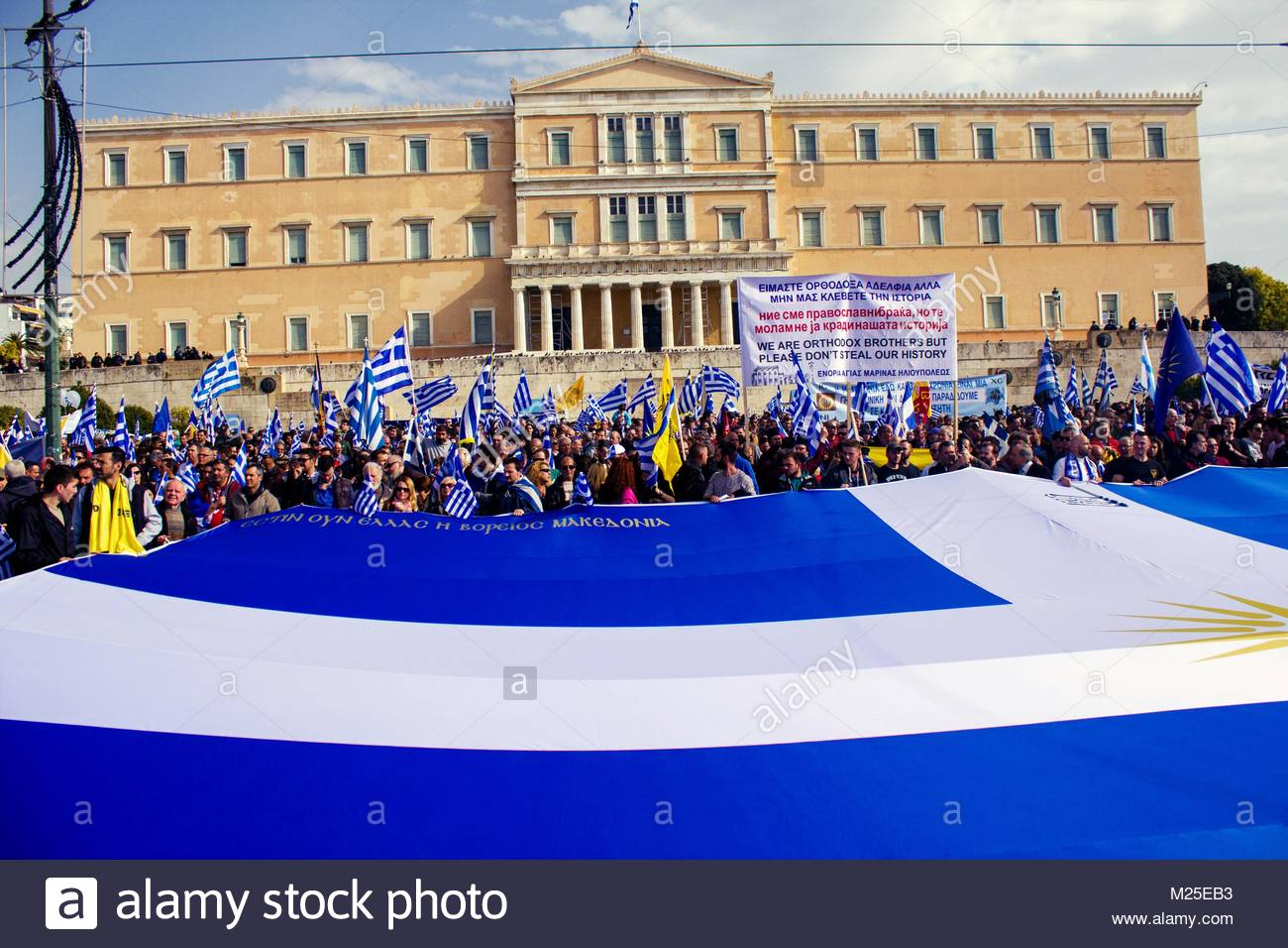 Greek nationalism stock photos greek nationalism stock images athens greece 4th february 2018 people holding a gigantic flag with the buycottarizona