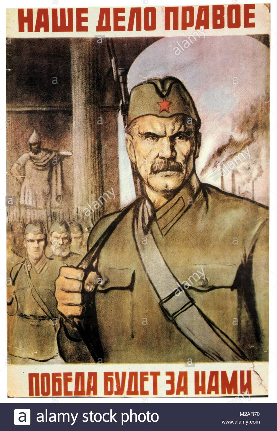 russian propaganda poster Russian propaganda poster framed print this fantastic quality print depicts a  russian propaganda poster warning against the 'poison of religion' each print is .