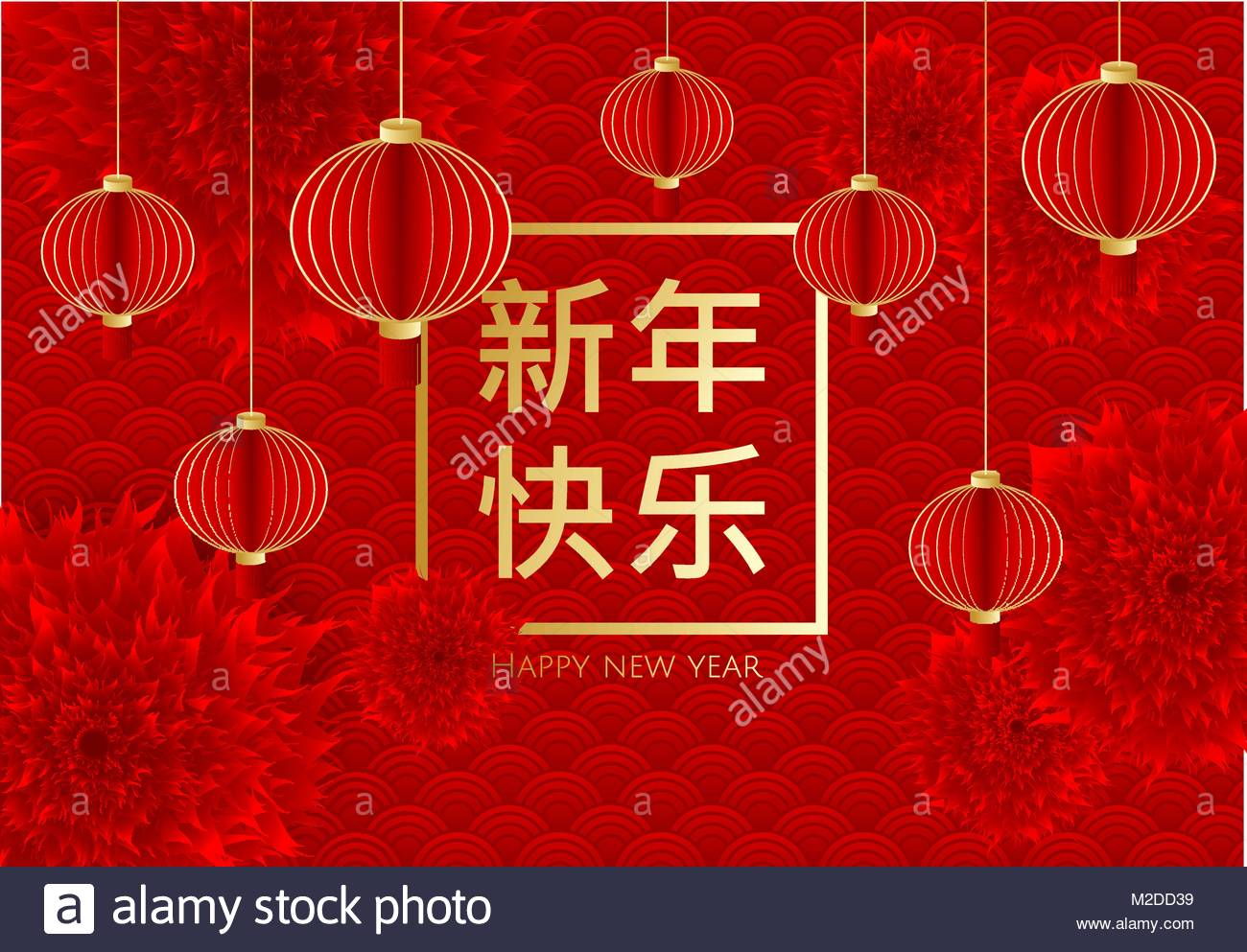Happy chinese new year greeting card design for your greetings card happy chinese new year greeting card design for your greetings card flyers invitation posters brochure banners calendar kristyandbryce Image collections