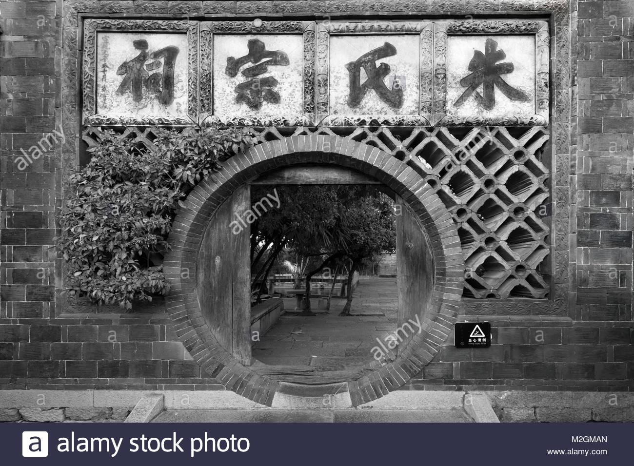 Decorating circular door images : Circular Door Stock Photos & Circular Door Stock Images - Alamy