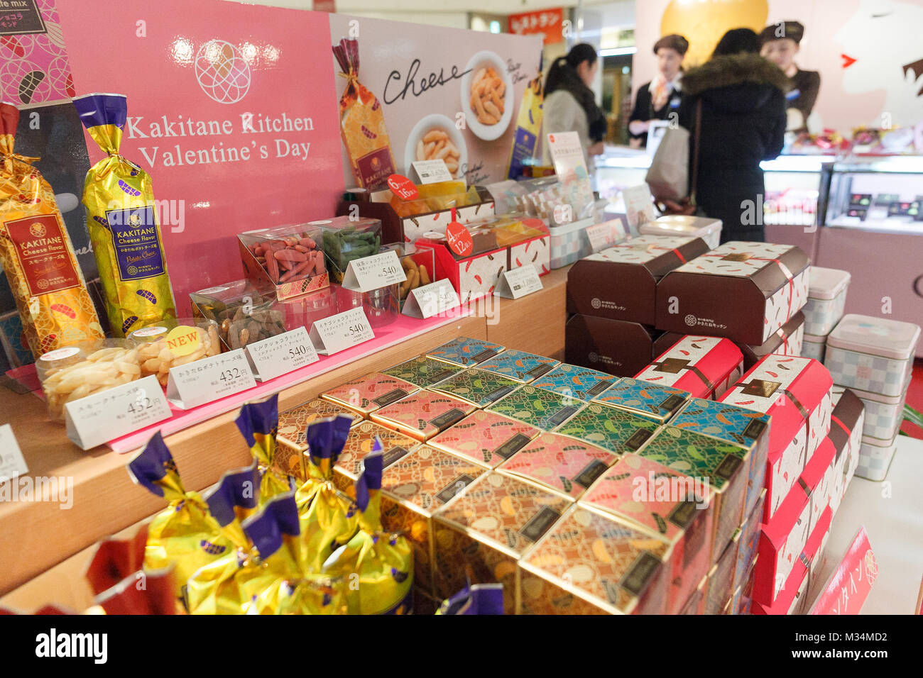 Travellers Look At The Valentine S Day Chocolate Products On Sale At
