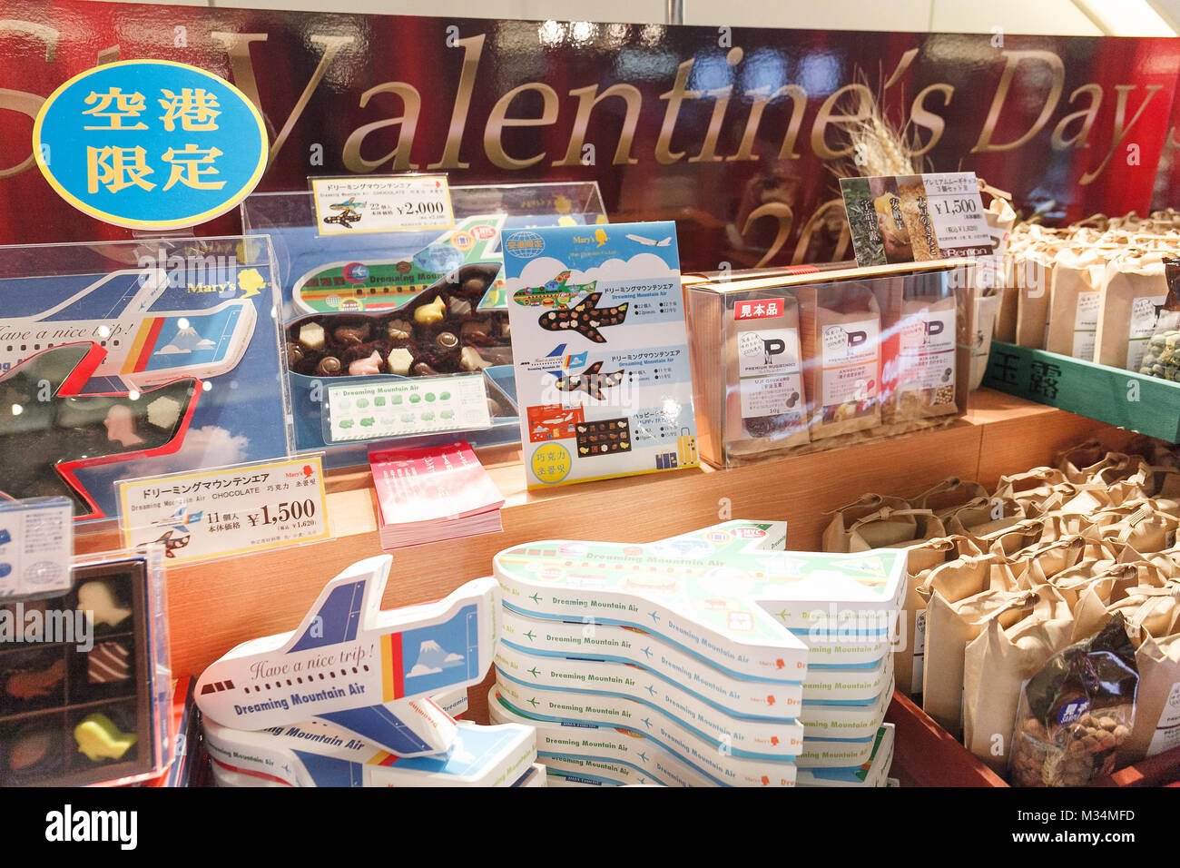 Valentine S Day Chocolate Products On Sale At Tokyo International