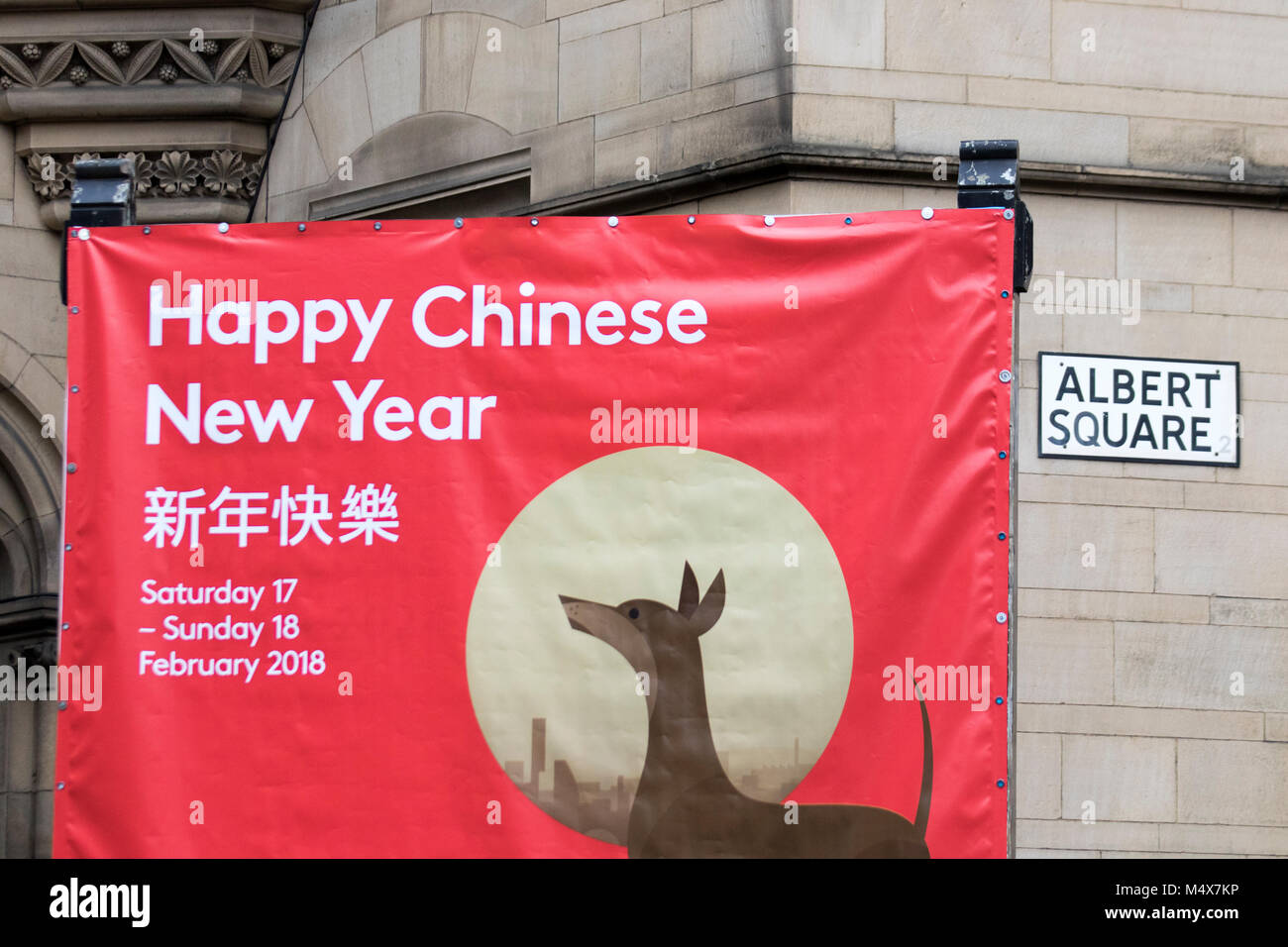 happy chinese new year banner in albert square manchester city centre