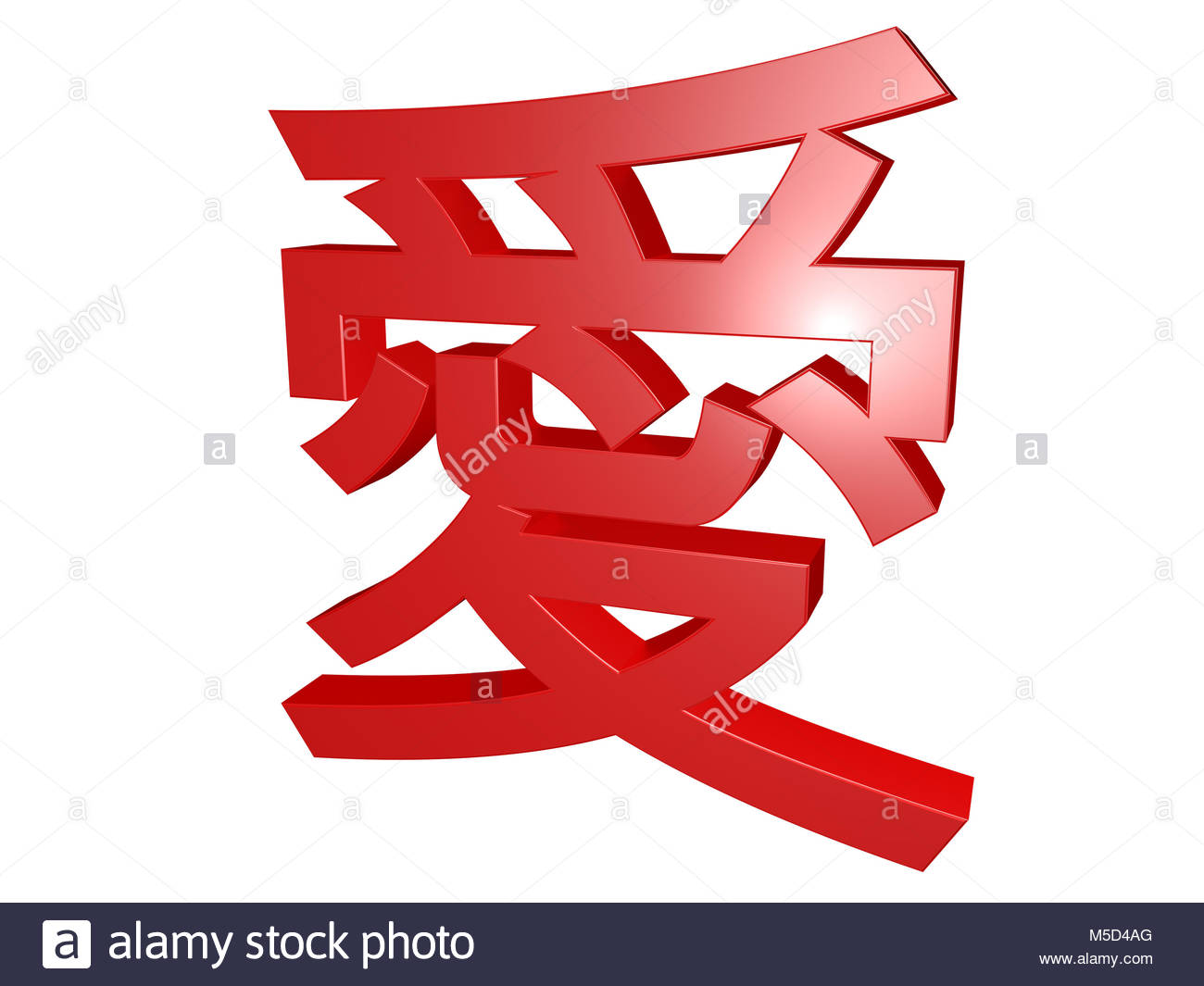 3d kanji isolated on white meaning love stock photo 175465768 3d kanji isolated on white meaning love buycottarizona Images