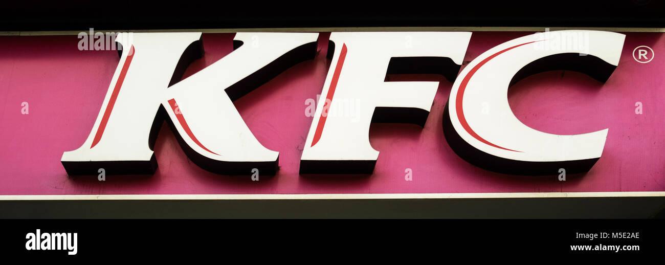Kentucky Fried Chicken Restaurant Logo Kfc Until 1991 Known As