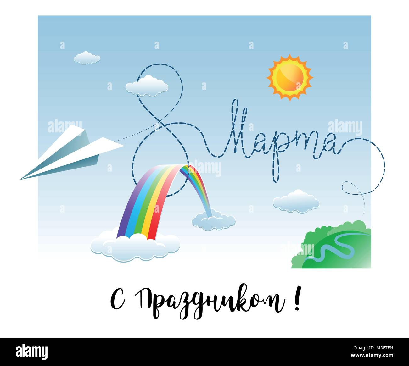 8 march greeting card in russian language with paper airplane 8 march greeting card in russian language with paper airplane clouds and rainbow vector illustration kristyandbryce Gallery