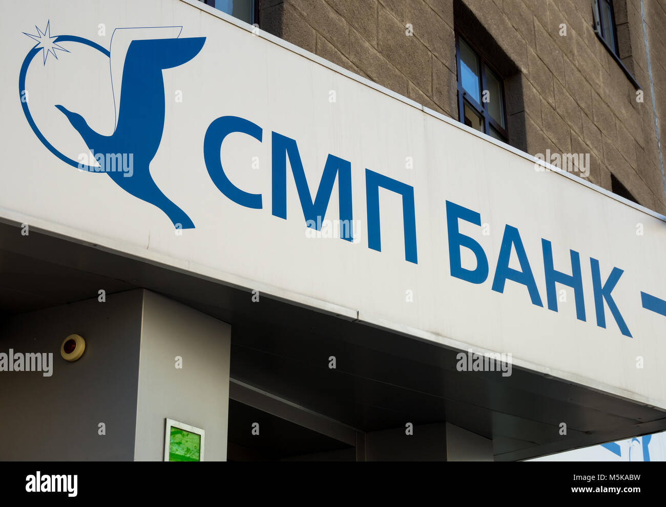Who sells in Voronezh letters on the facade 92