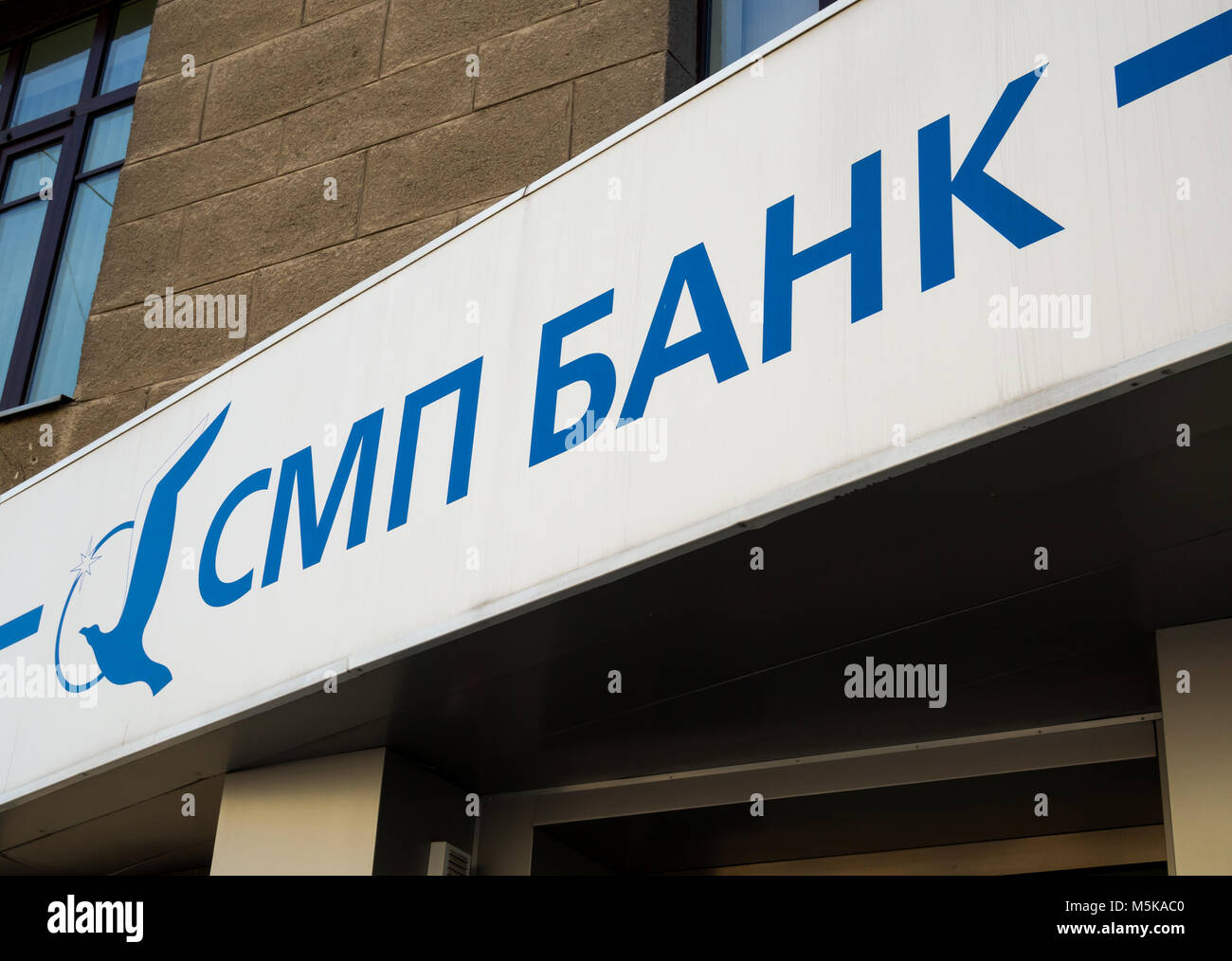 Who sells in Voronezh letters on the facade 11
