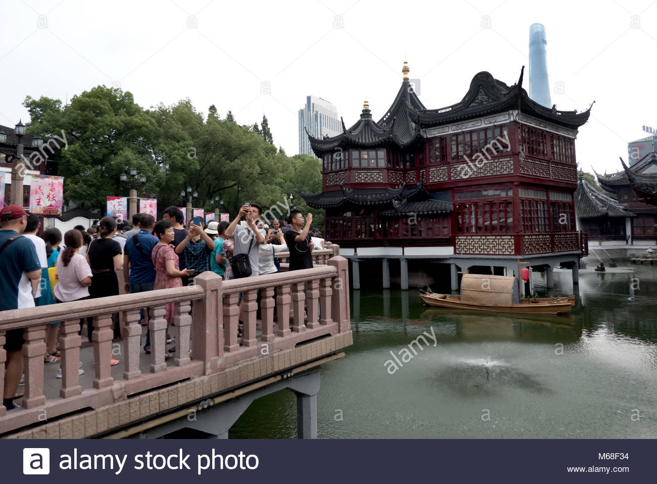 Yuyuan Garden Tea House, Famous Tourist Attraction And Traditional Old  Chinese Building In Shanghai, China, Asia Located Near Yu Garden.