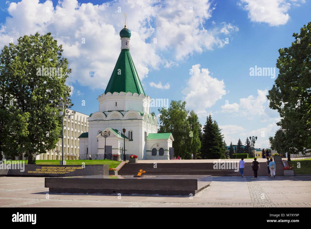 In 2014, in Nizhny Novgorod roads will invest twice as much finance 9