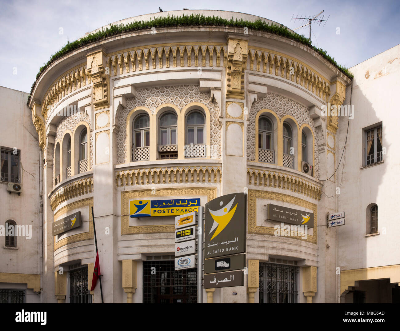 Morocco casablanca bv mohammed v central market post office and