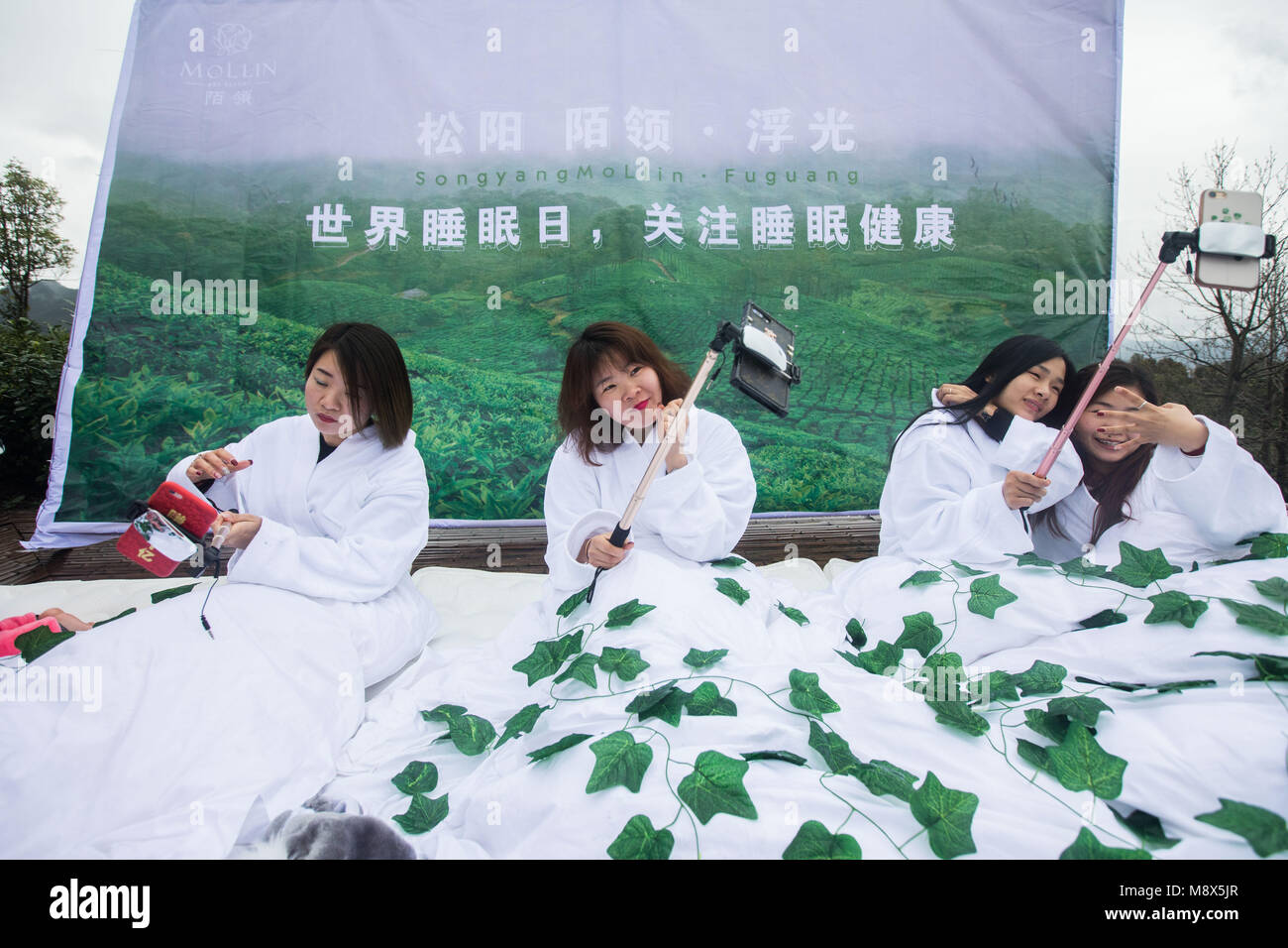 Lishui, Lishui, China. 21st Mar, 2018. People attend a live stream ...