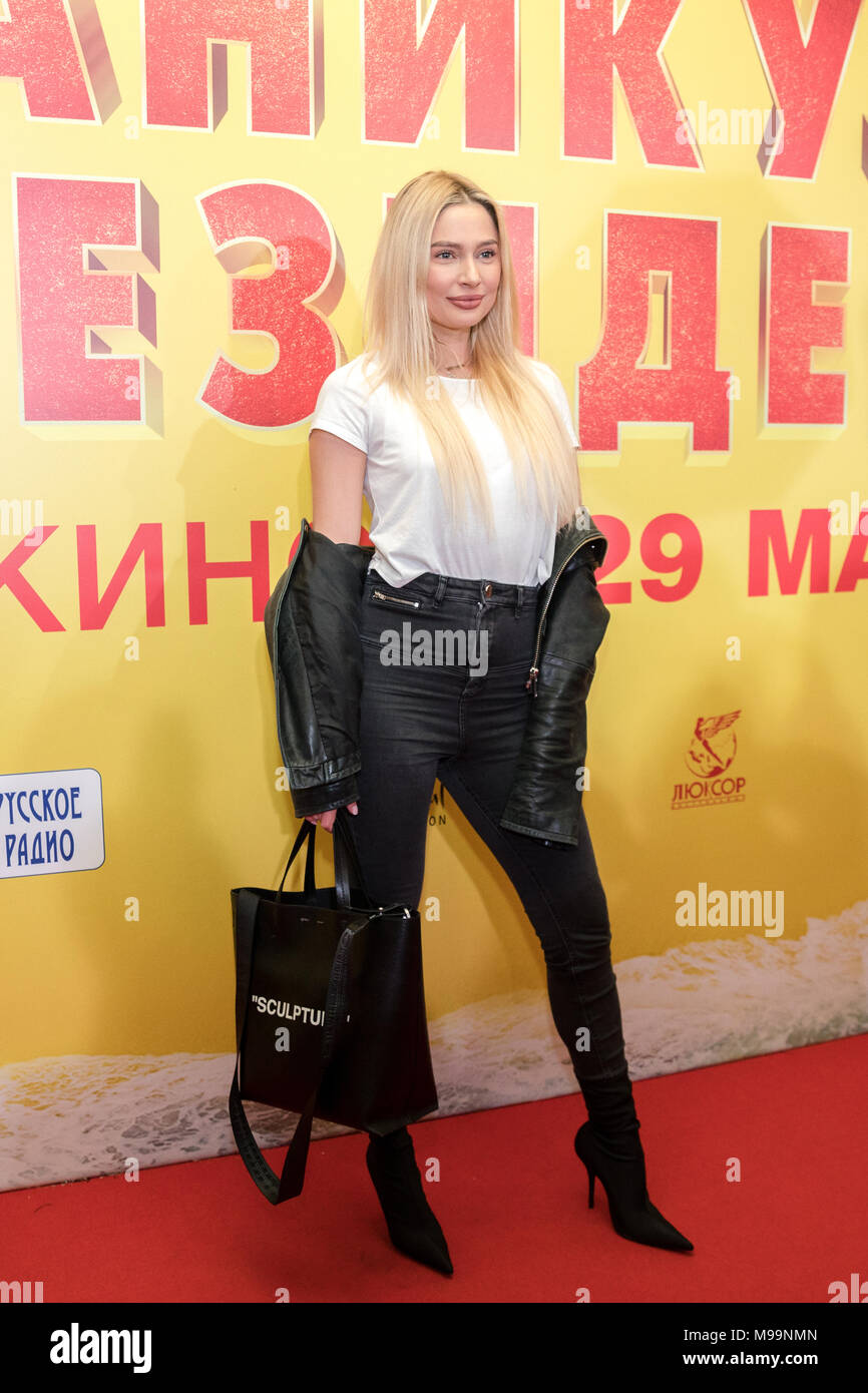Natalia Rudova was noticed in the company of a 19-year-old son of an oligarch 20.07.2018 41