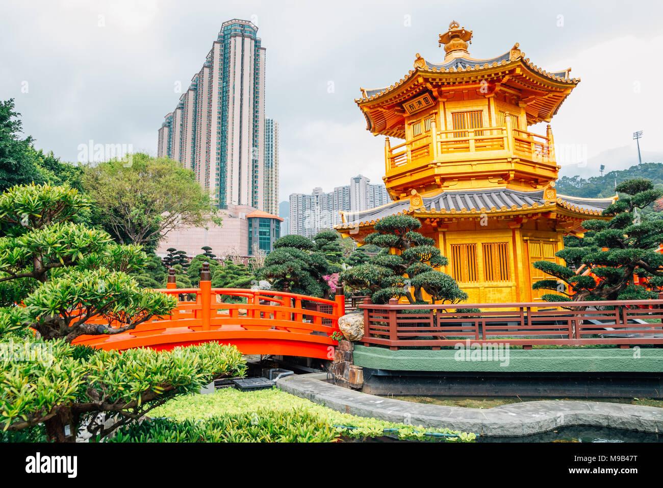 oriental pavilion in nan lian garden hong kong - Nan Lian Garden