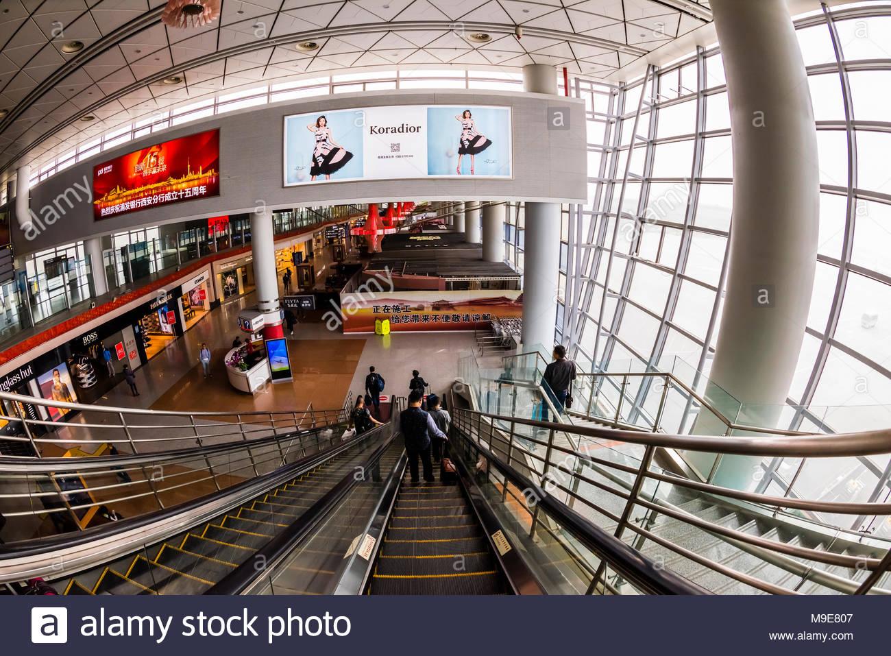 Xian Aeroporto : Concourse xi an xianyang international airport xi a shaanxi