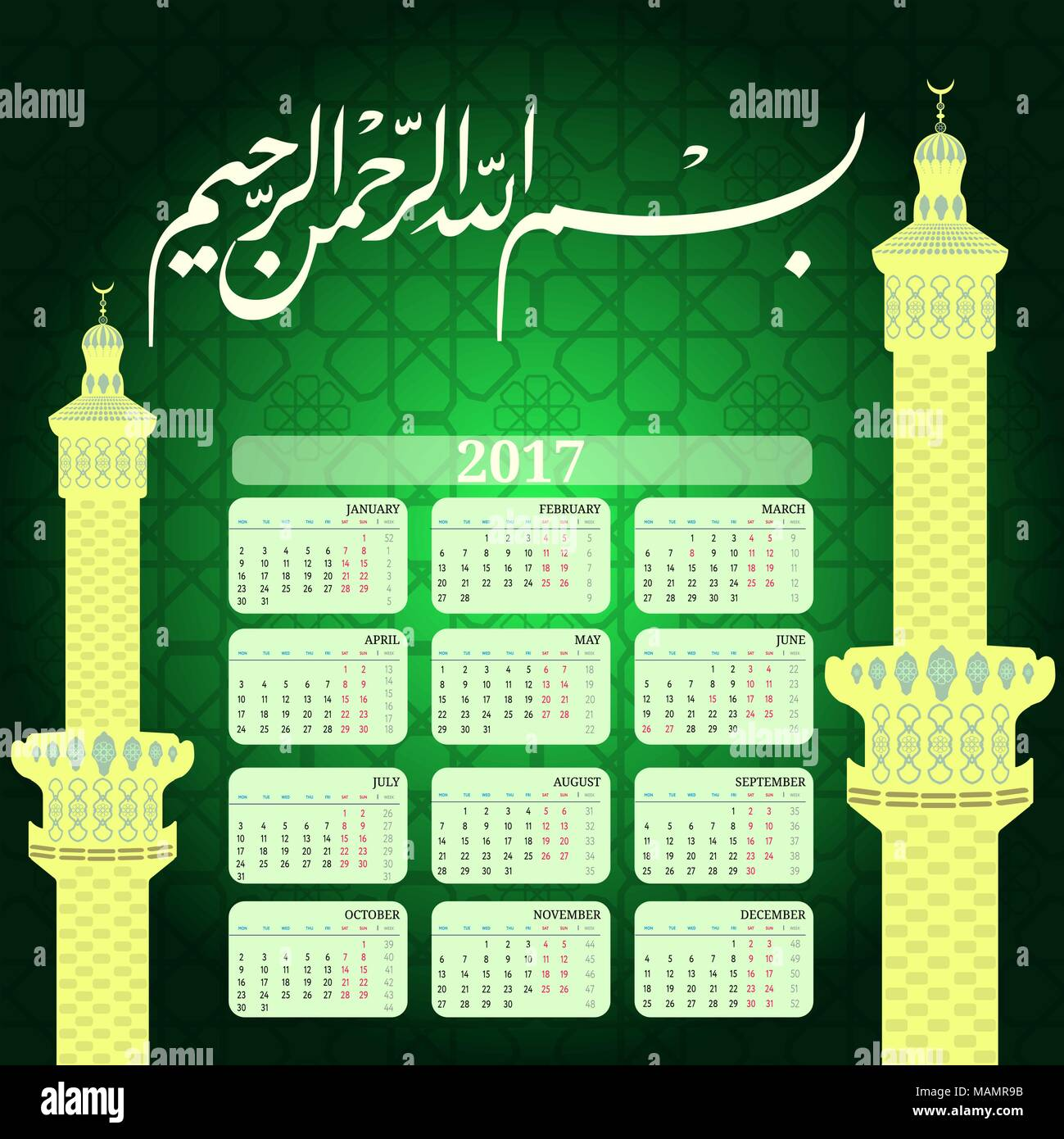 Calendar 2017 With Islamic Background And Mosque Translation Of