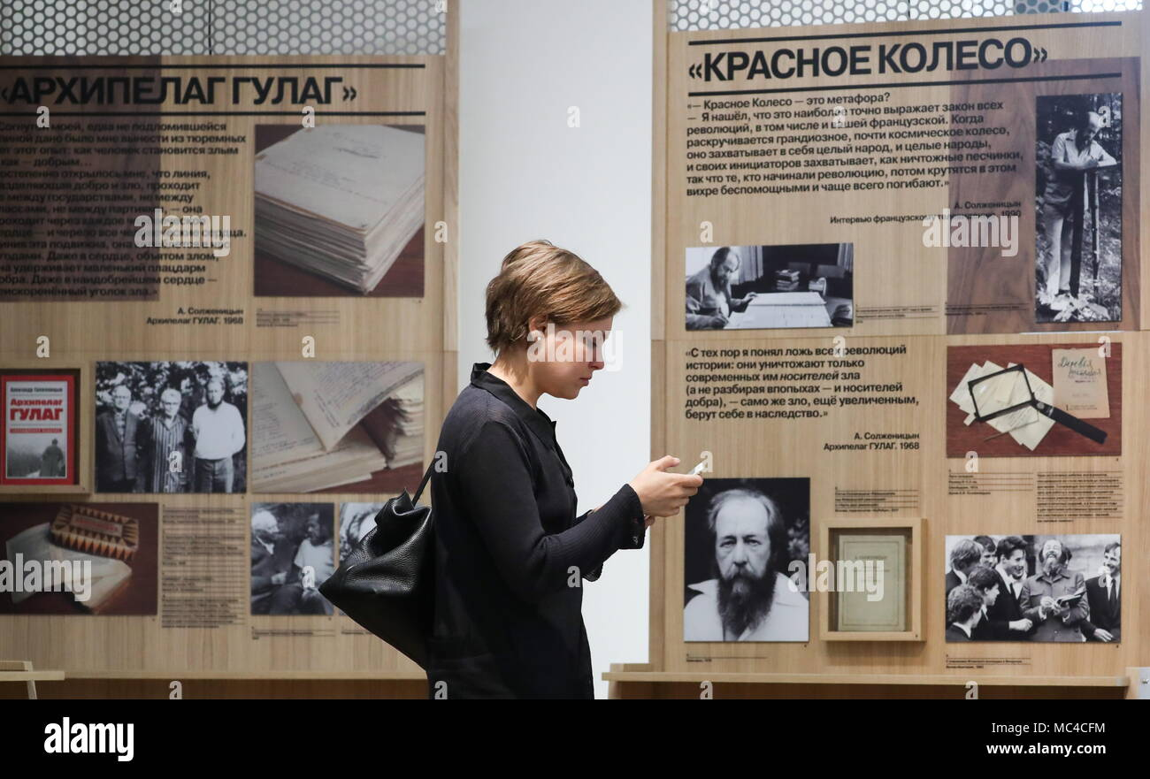 The Museum of Solzhenitsyn was opened in Kislovodsk 31.05.2015 73