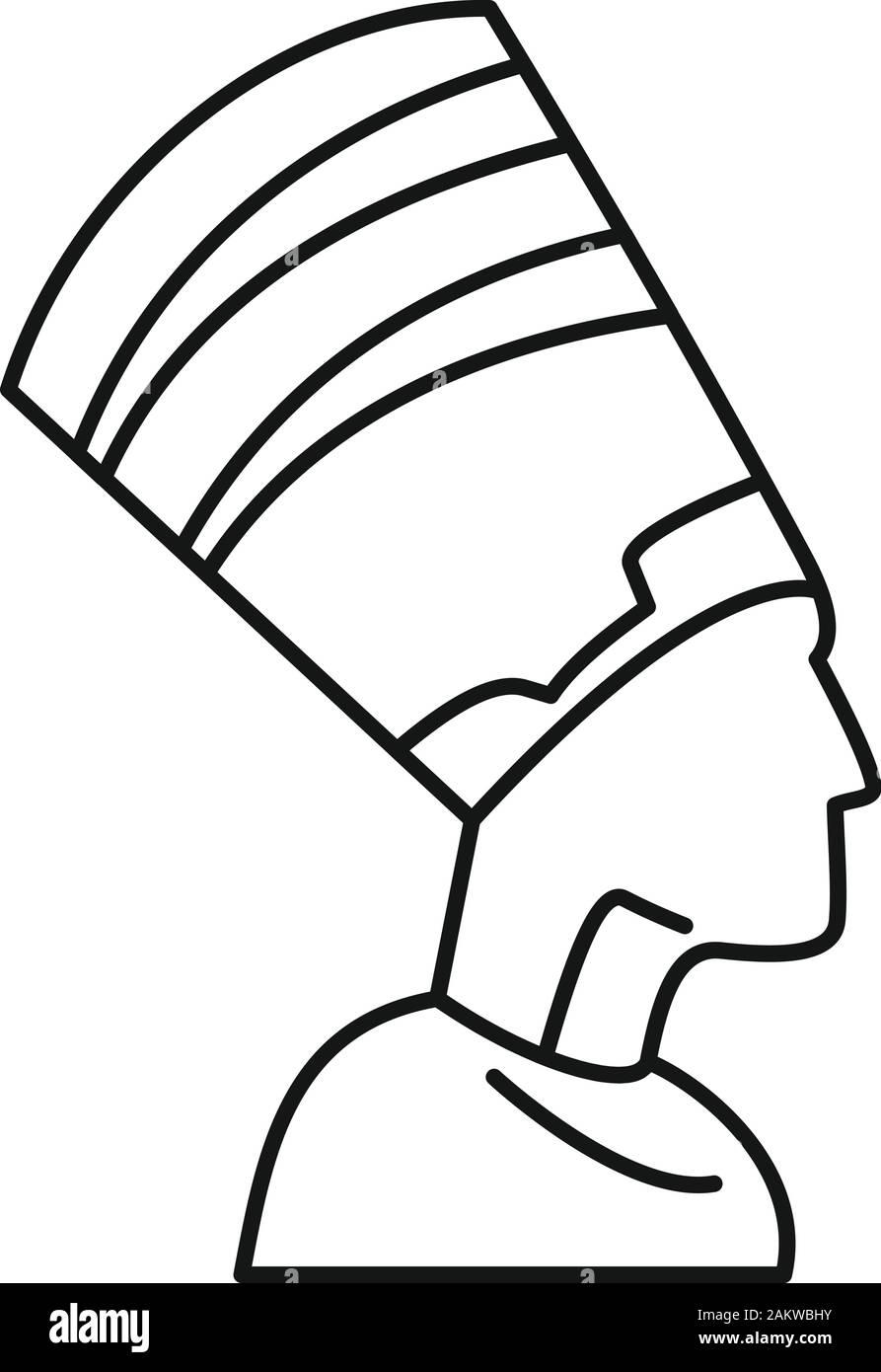 Ägypten Pharao Symbol. Übersicht Ägypten Pharao vektor Symbol für Web Design auf weißem Hintergrund Stock Vektor