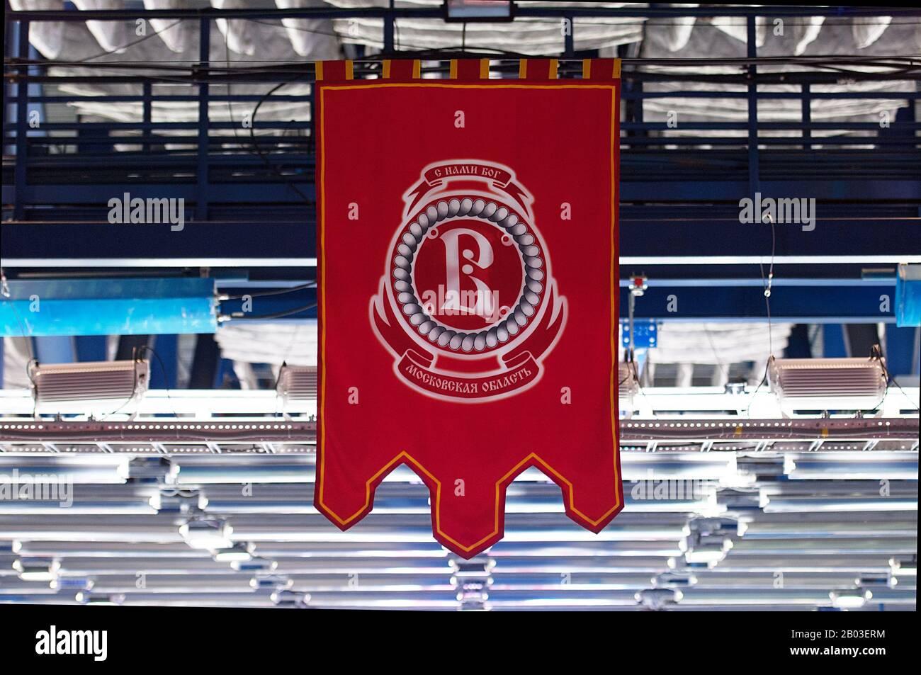 Podolsk, RUSSLAND - 25. JANUAR 2020: Witz des Vityaz-Teams beim Eishockeyspiel Vityaz vs. Lokomotiv in der russischen KHL-Meisterschaft in Podolsk. Lokomotiv gewann 5:2 Stockfoto