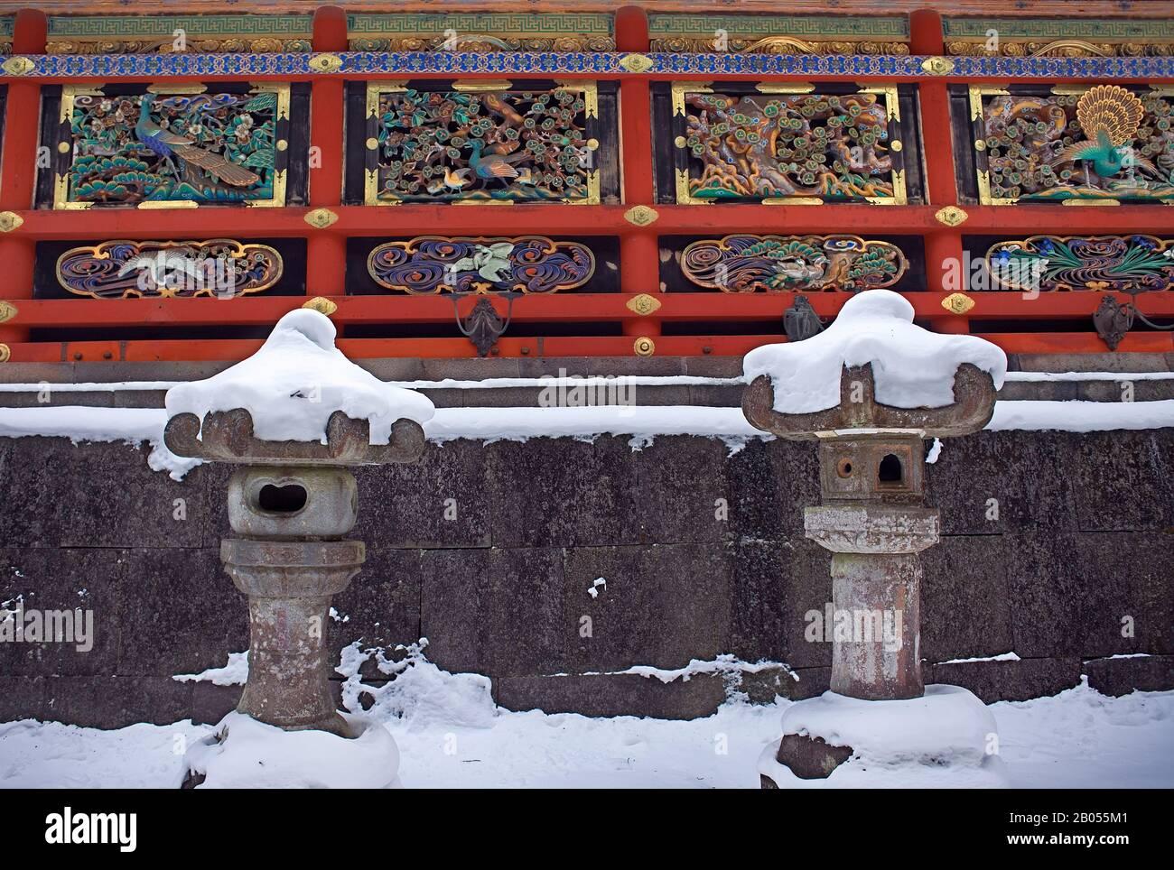 Stein, Letter, Detail des Toshogu Shinto Schreins, Nikko, Japan Stockfoto