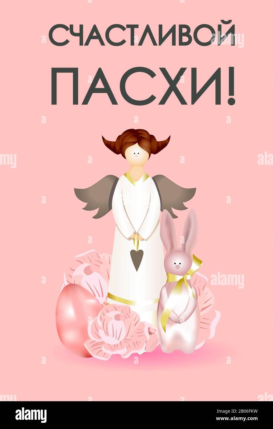 Ostern auf russisch