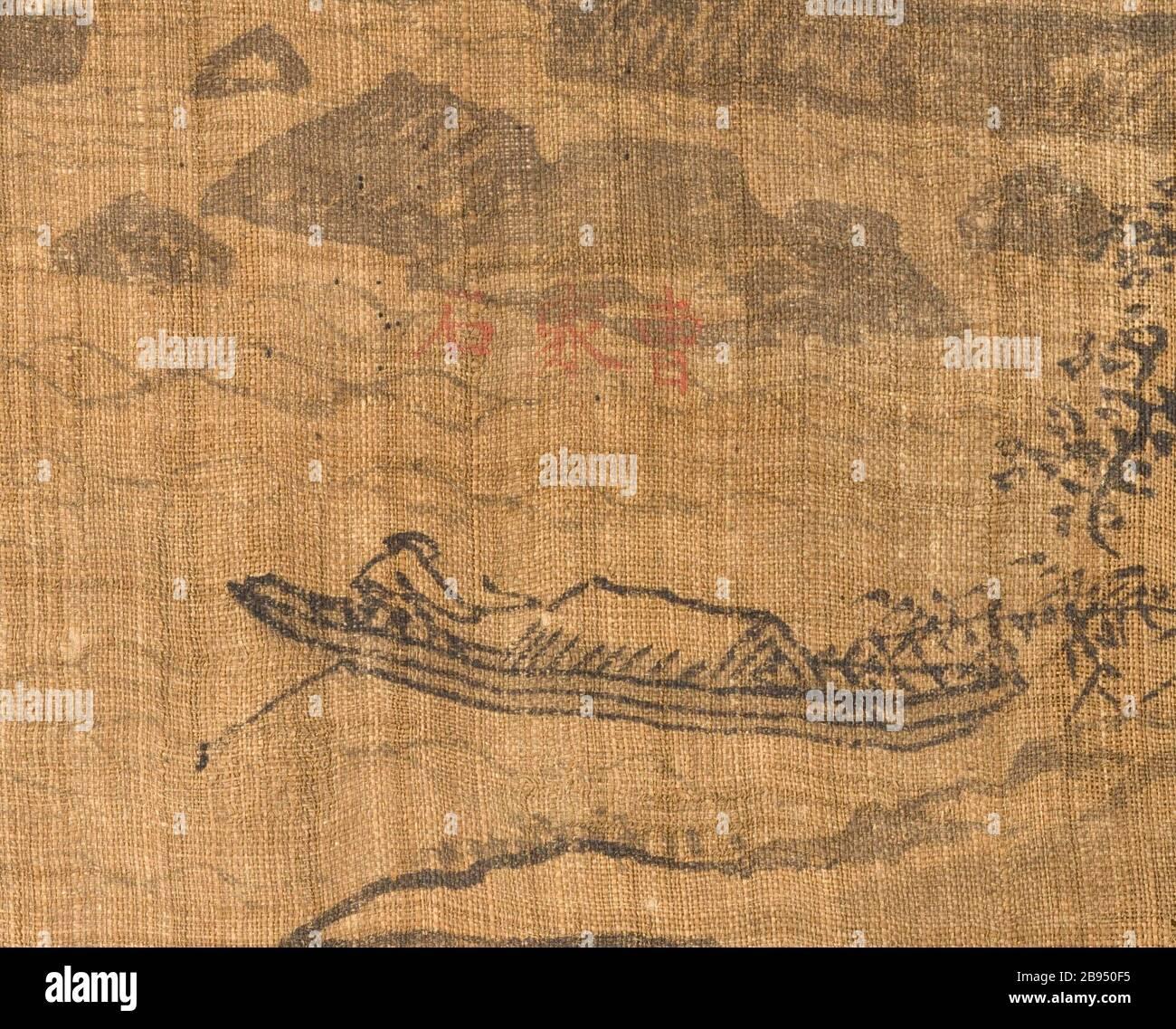 """""""Das Sechste der neun Biegungen am Mount Wuyi, China (Bild 2 von 5); Englisch: Korea, Koreanisch, Joseon Dynastie (1392-1910), aus dem 17. Jahrhundert Gemälde Hängerolle, Tusche auf Ramie oder Hanf Bild: 20 3/4 x 23 1/8 in. (52,71 x 58,74 cm); Montage: 48 3/4 x 25 in. (123.83 x 63,5 cm); Rolle: 27 1/4 in. (69.22 cm) mit Museum Mittel (M. 2000.15.20) koreanischer Kunst gekauft; 17. Jahrhundert Datum QS: P 571, +1650-00-00 T00:00:00Z/7;"""". Stockfoto"""