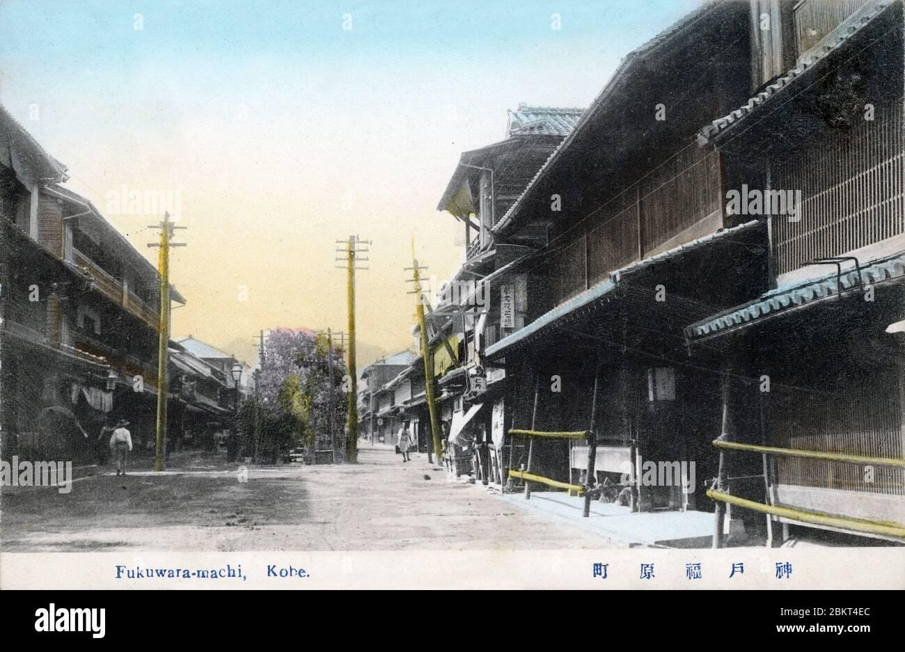 Prostituierte Kobe