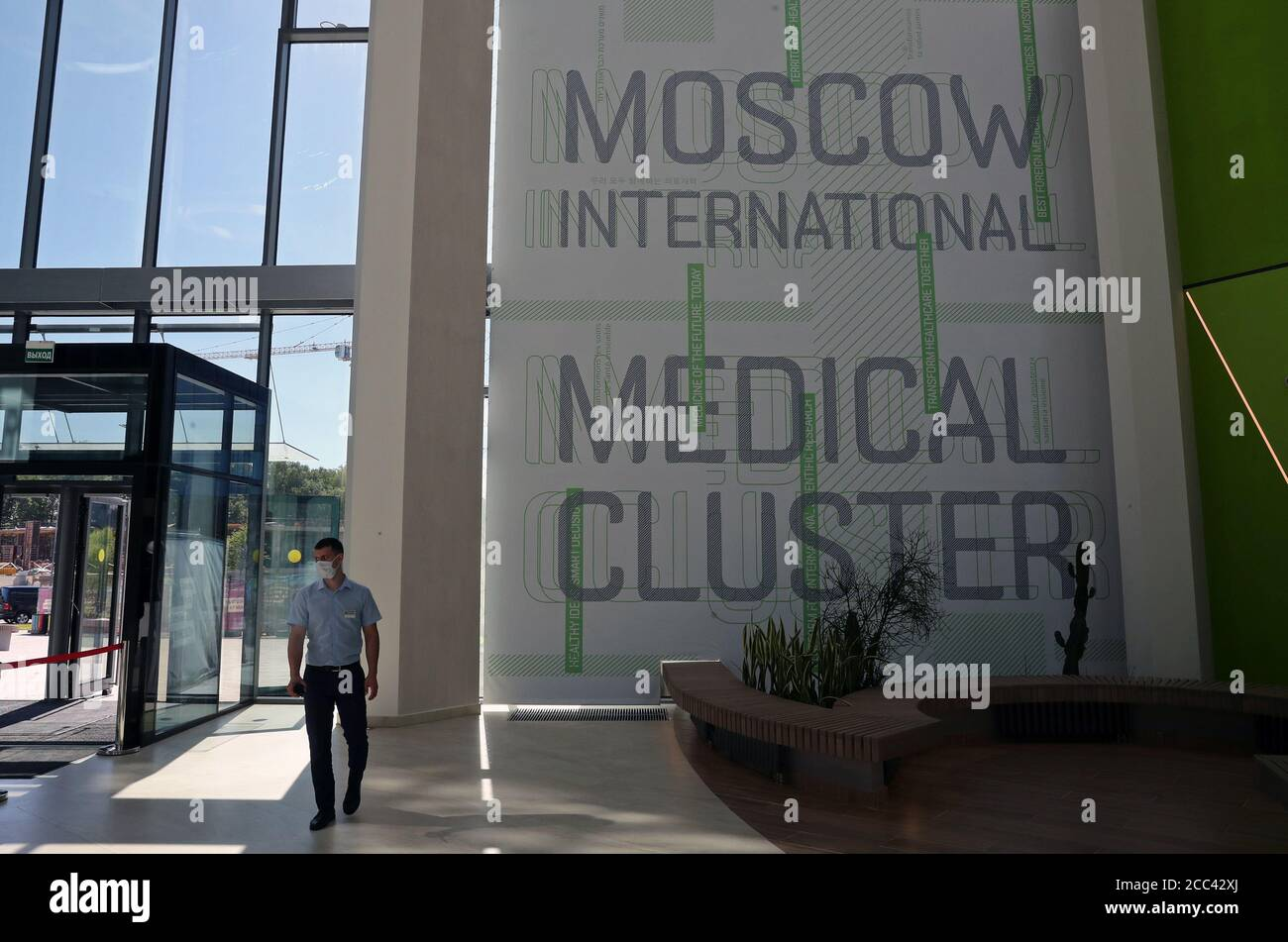 Moskau, Russland. August 2020. Die Moskauer Niederlassung des israelischen Hadassah Medical Center am Moskauer International Medical Cluster im Skolkovo Innovation Center. Kredit: Mikhail Tereschtschenko/TASS/Alamy Live Nachrichten Stockfoto